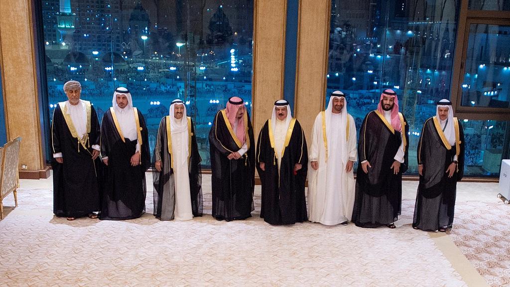 GCC Summit calls for