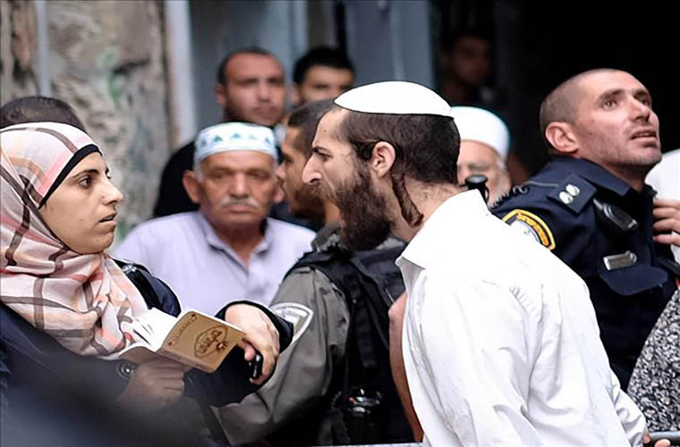 Palestinians under Israeli occupation