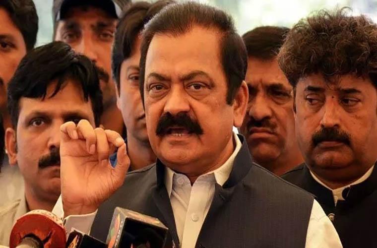 NAB summons Rana Sanaullah