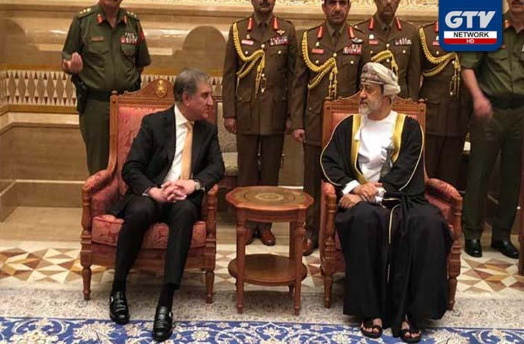 Foreign Minister meets Sultan Haitham