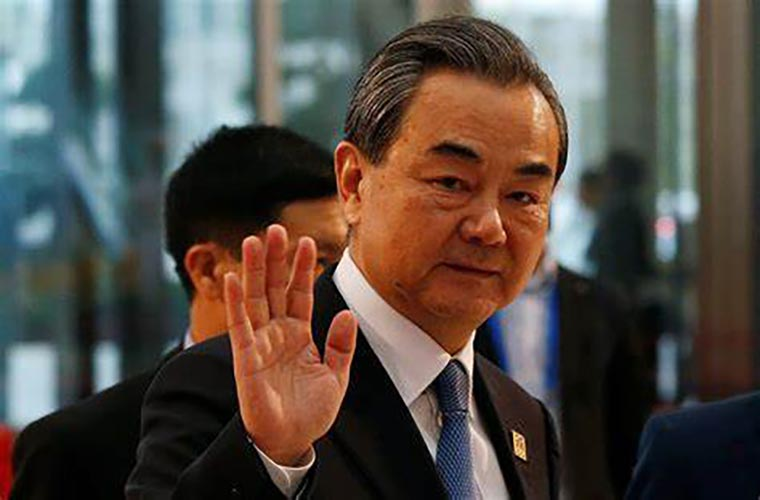 Chinese FM sends condolence message