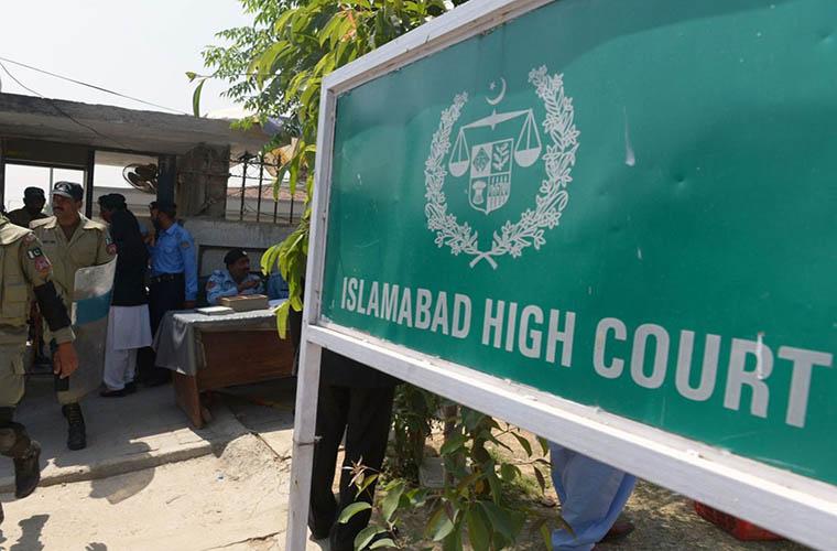 IHC rejects Omni Group chairman bail plea