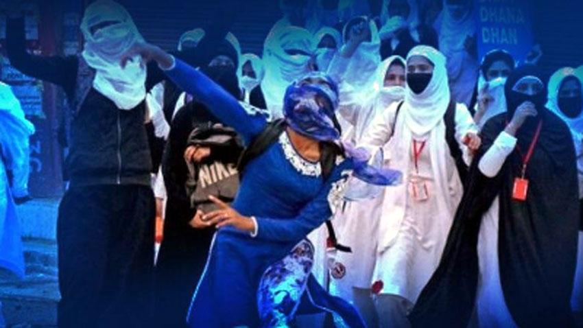 Kashmiri Women's Resistance Day