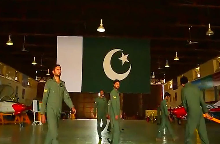 God is Great song of PAF