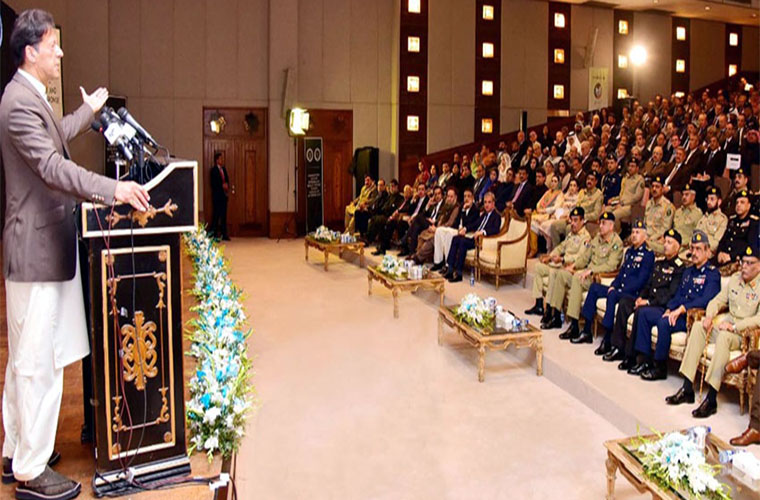 PM condemns RSS ideology