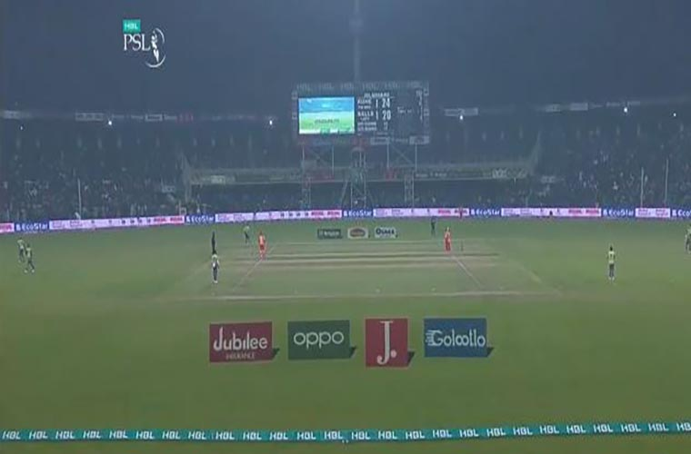 Islamabad beats Lahore