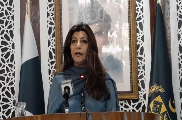 Pakistan concerned over lack of assistance
