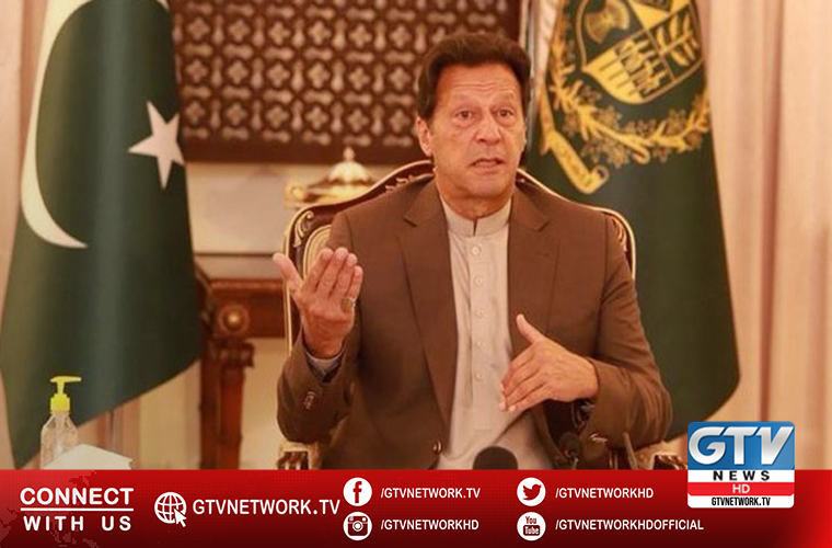Prime Minister asks legislators