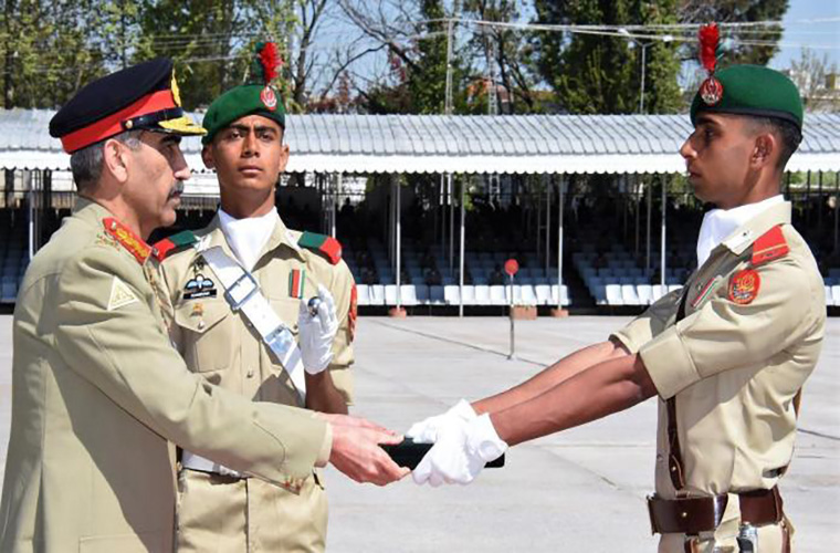 Pakistan Military Academy Kakul