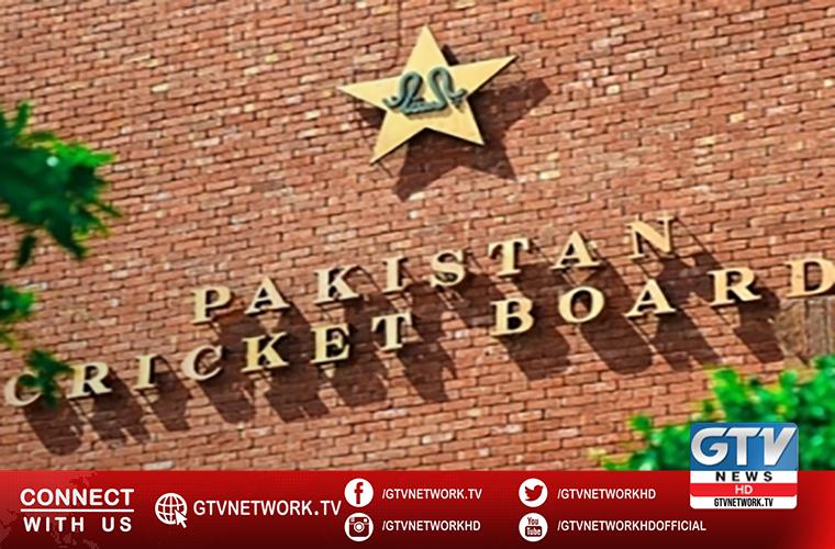 Pakistan Cricket Board HQ to remain closed