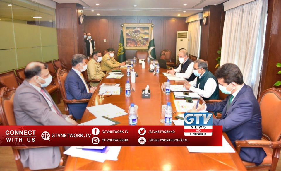 Pakistan warns world of threat to peace