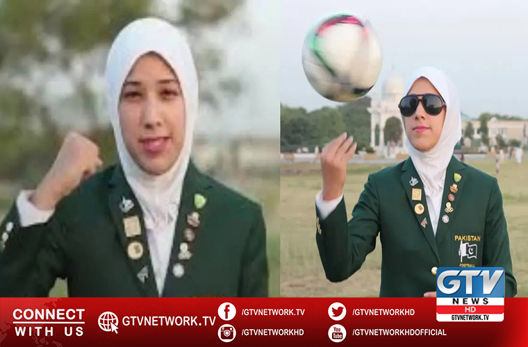 Young female Soccer player Abiha Haider
