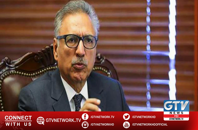 President Alvi calls for e commerce