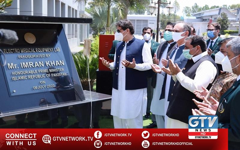 PM Imran inaugurates production facility