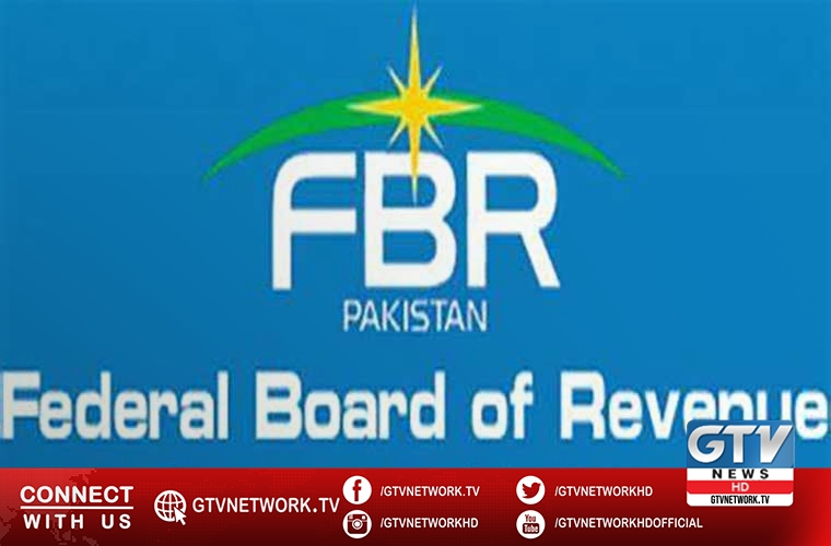 FBR collected Rs300bn revenues during July 2020