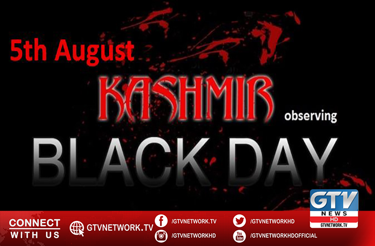 APHC calls for observance of black day and strike