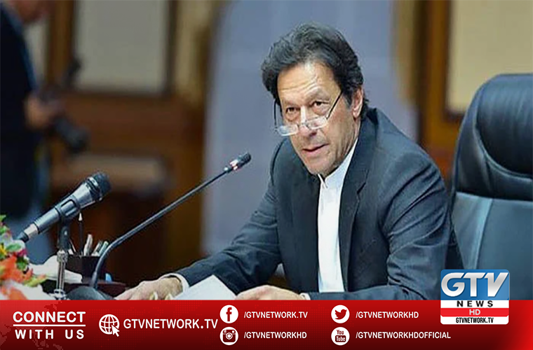 PM says promotion of construction sector top priority