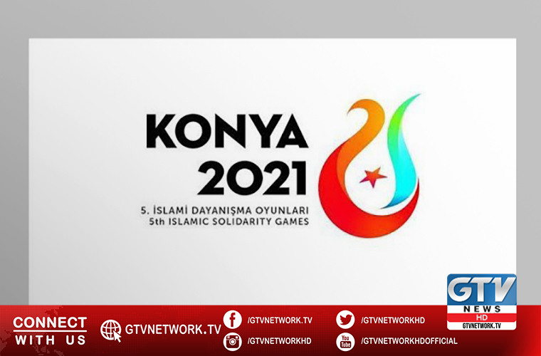 Turkey announces 5th Islamic Solidarity Games