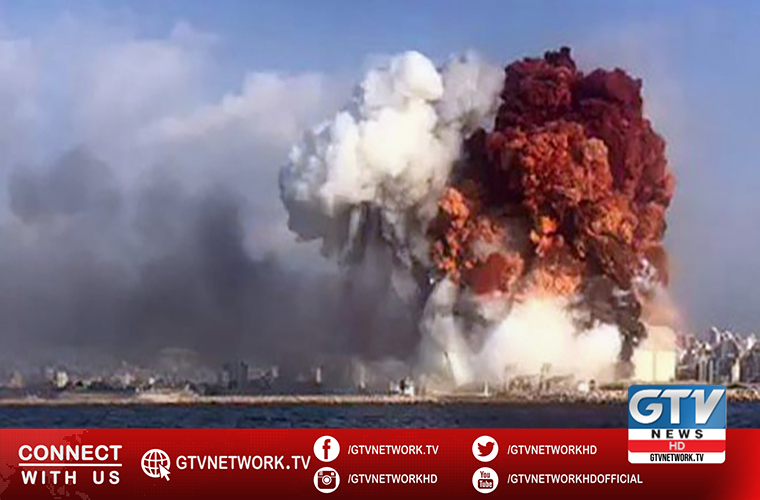 Massive explosion due to huge fire