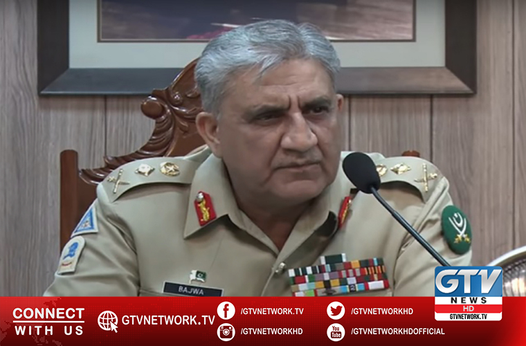 COAS meets with senior serving and retired military officers