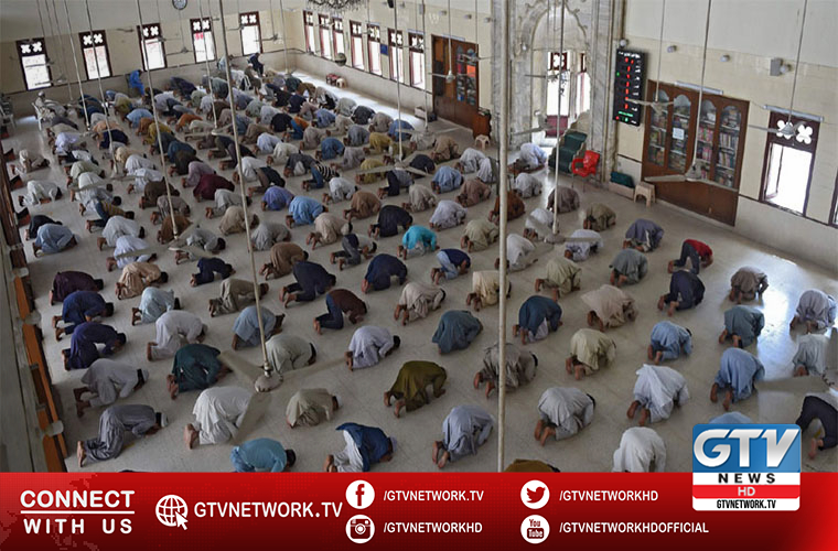 Eidul Azha being celebrated across the country