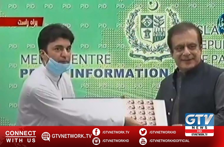 Pakistan issues special postage stamp