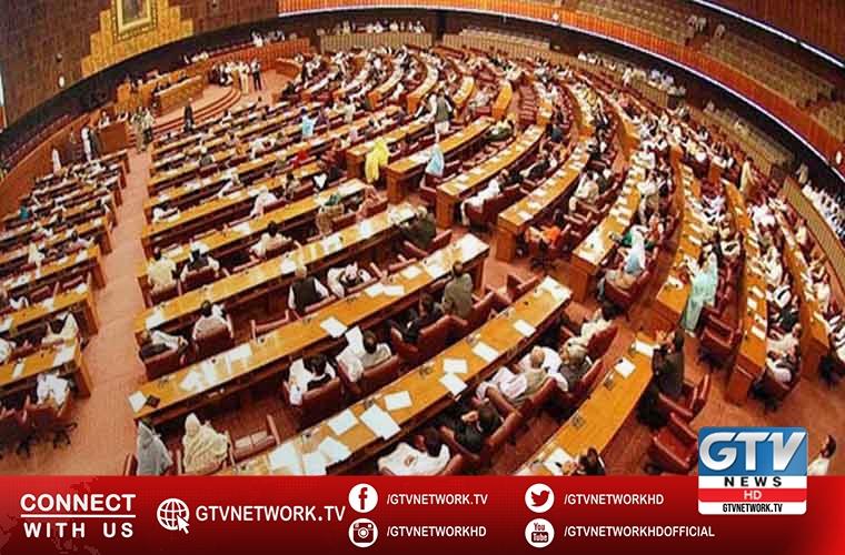 NA unanimously adopts resolution