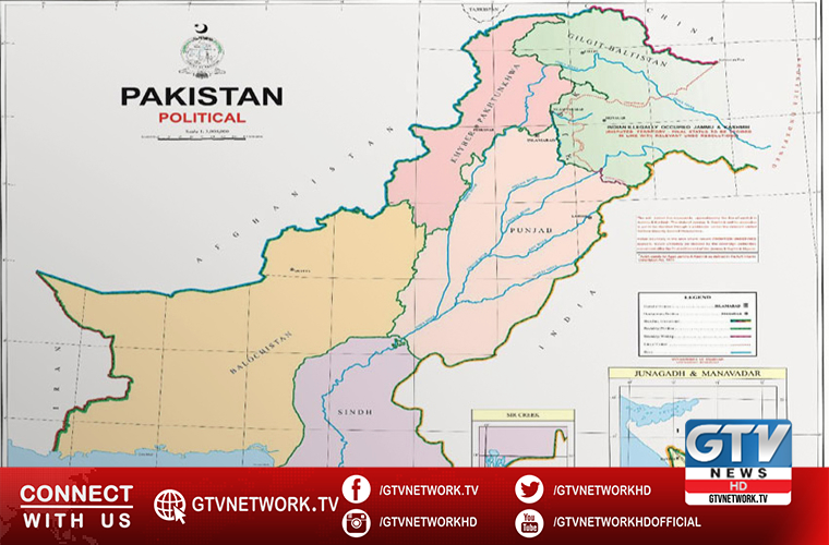 Prime Minister Imran Khan unveils new political map