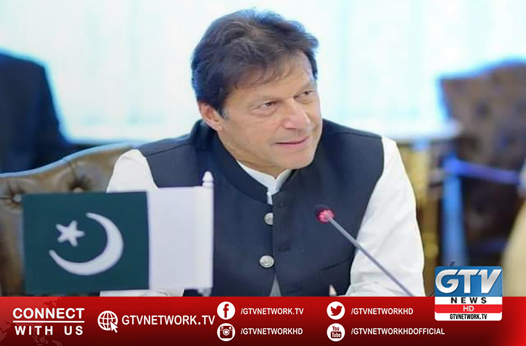 PM asks Punjab Health Minister for universal health coverage