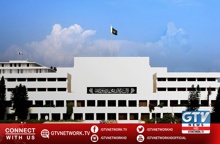 President summons National Assembly session