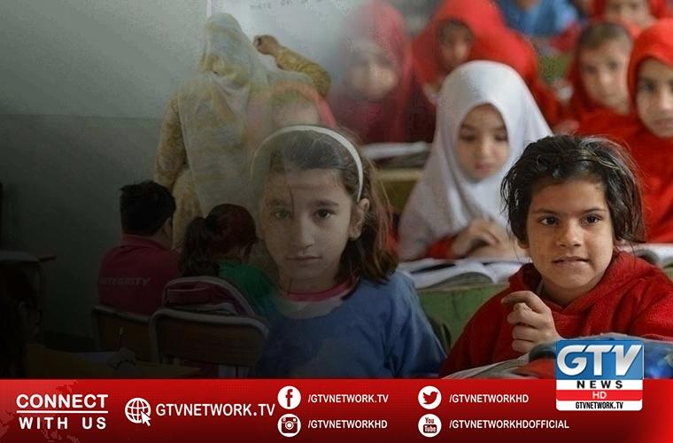 22 educational institutions closure