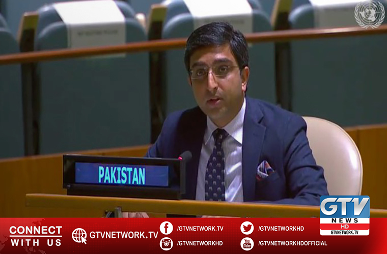 Pakistan rejects Indian claim over IOJK