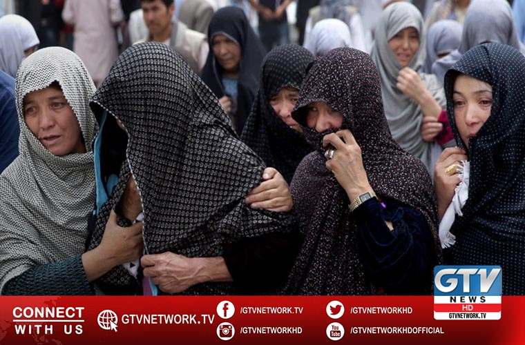 Afghanistan observes a national mourning day