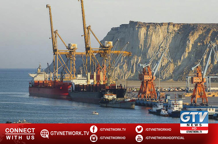China supports greater role of Gwadar Port