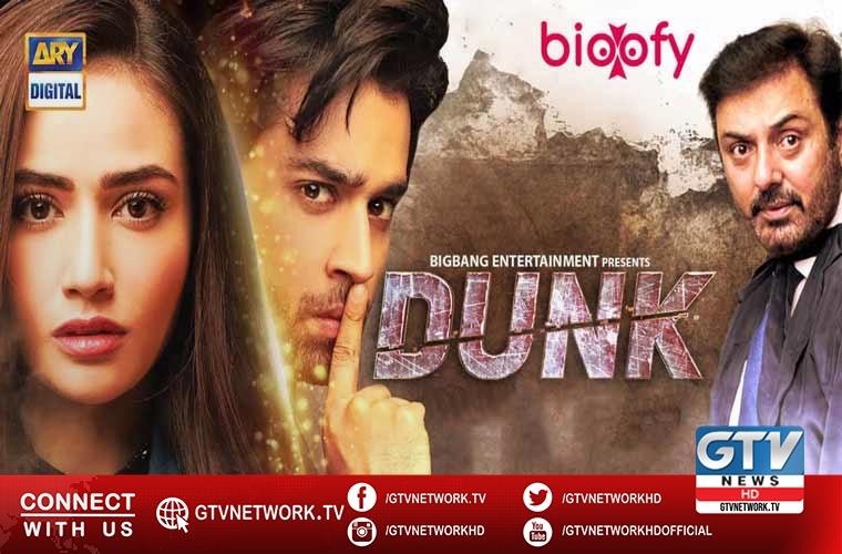 Dunk Drama