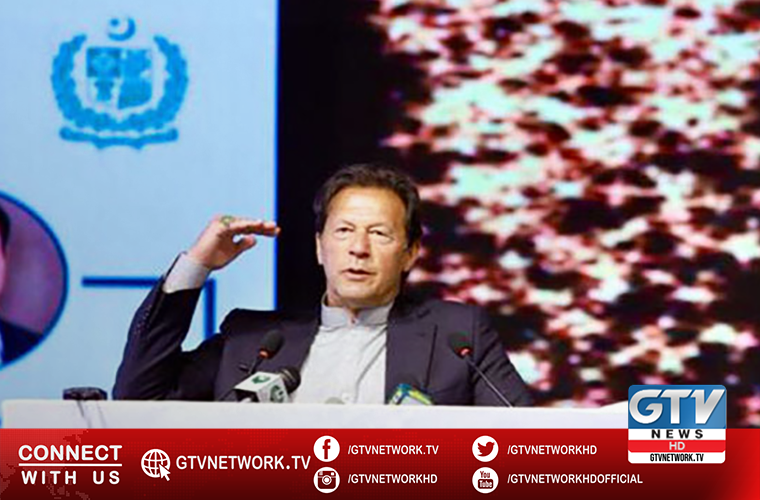 PM underlines NRO to plunderers tantamount to sedition