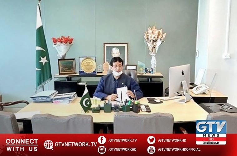 Pakistan to launch WhatsApp style app Smart Office