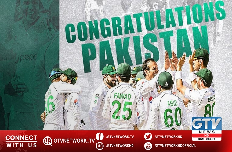 Pakistan beat South Africa by seven wickets