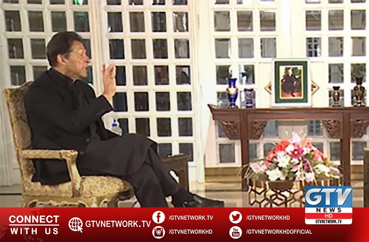 PM links progress of Pakistan with rule of law