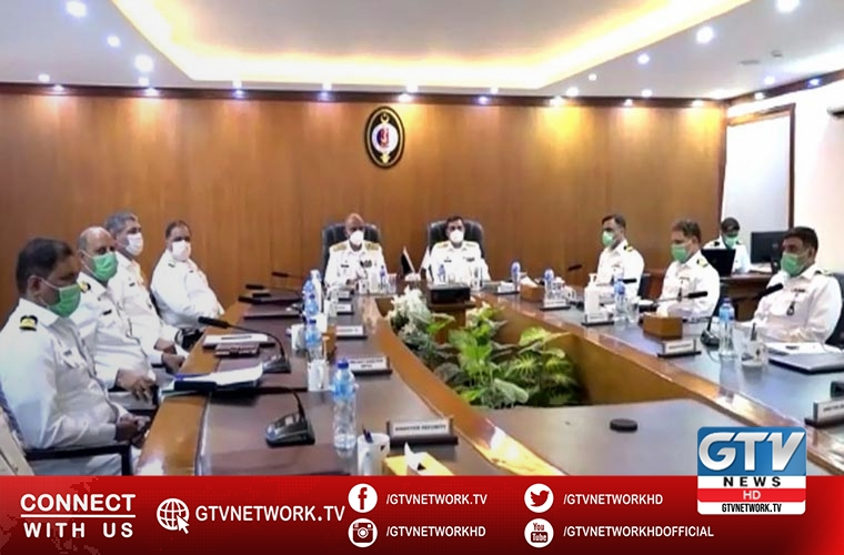 Naval Chief visits headquarters of Pakistan Maritime Security