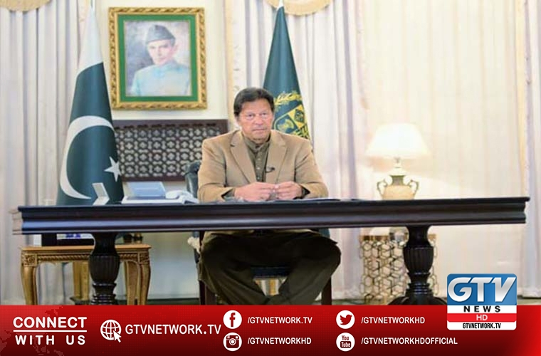 PM calls for holding influential and corrupt people accountable