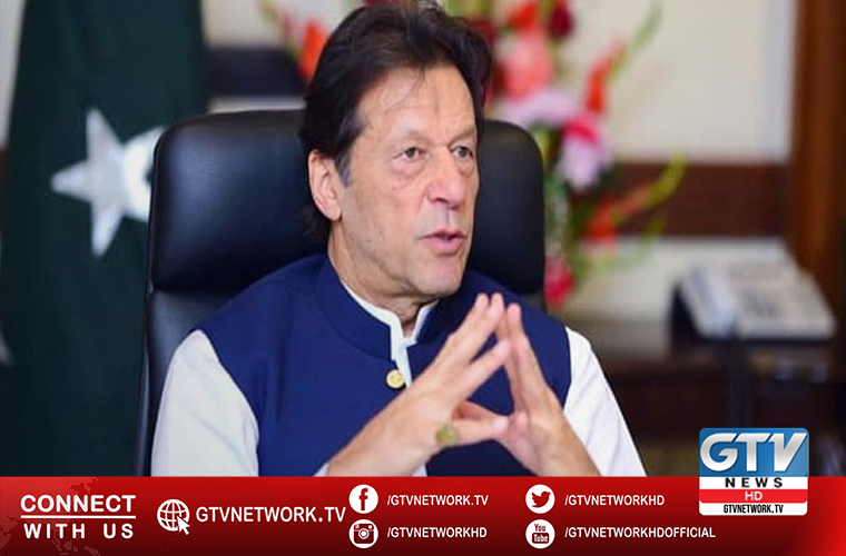 PM chairs meeting to discuss direct subsidy to deserving poor families