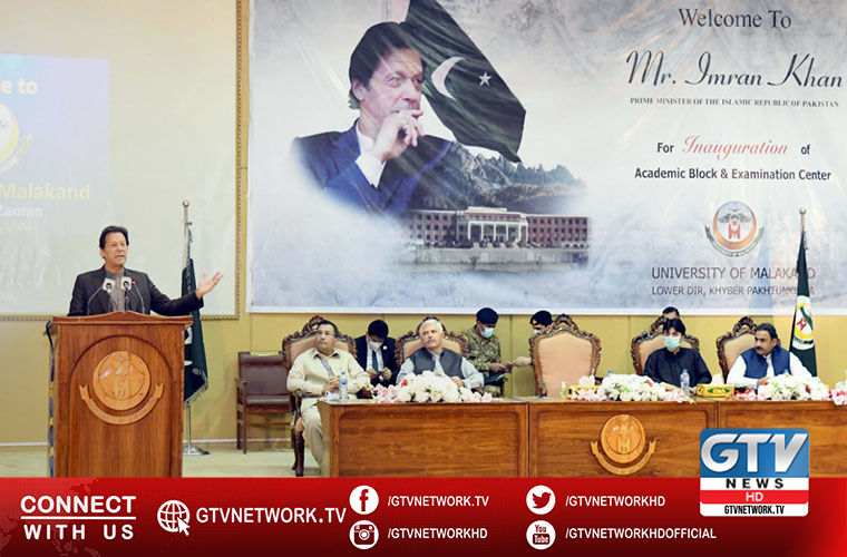 PM vows to promote technical and technological education