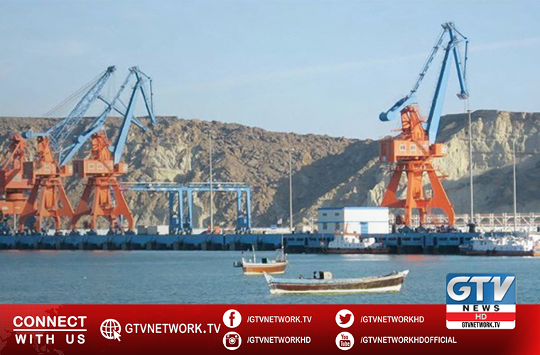 Pakistan Customs clear first consignment for Gwadar Free Zone