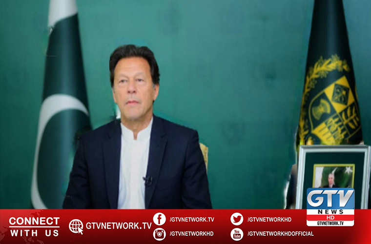 PM to speak at Economic and Social Council Forum