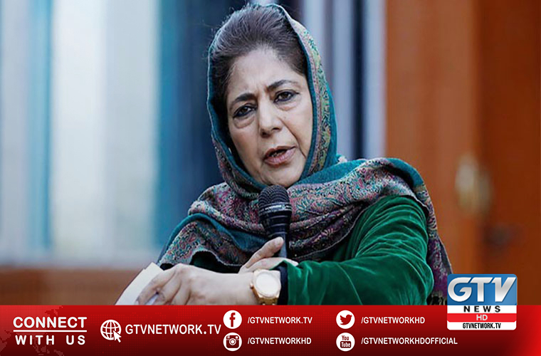 Peoples Democratic Party chief Mehbooba Mufti calls for unity of Kashmiris