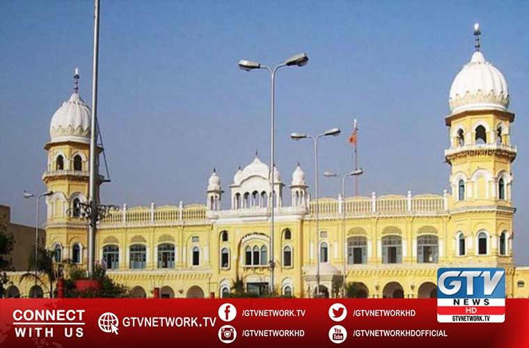 Sikh pilgrims reach Janumasthan Nankana Sahib