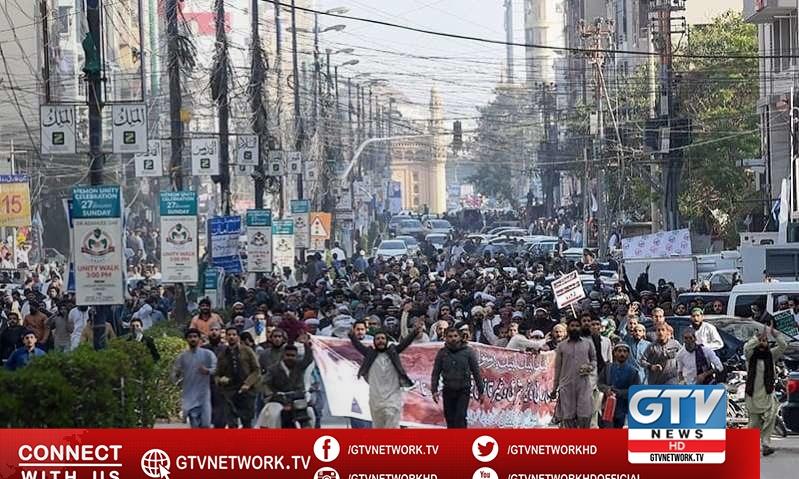 Govt notifies Tehreek Labbaik TLP as a proscribed organization