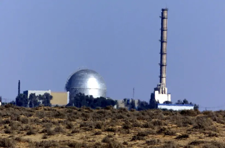 Huge explosion near Dimona nuclear plant scares the entire Israel