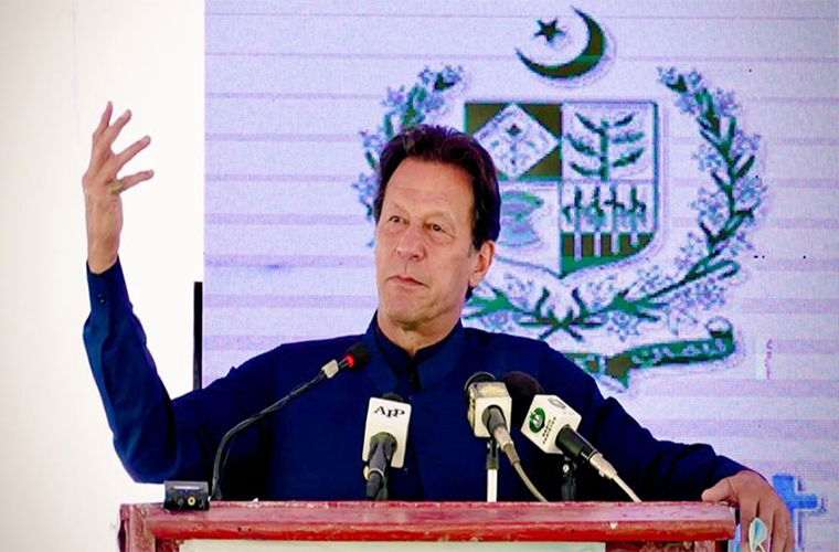 PM eyes revolution in tourism and agriculture sector